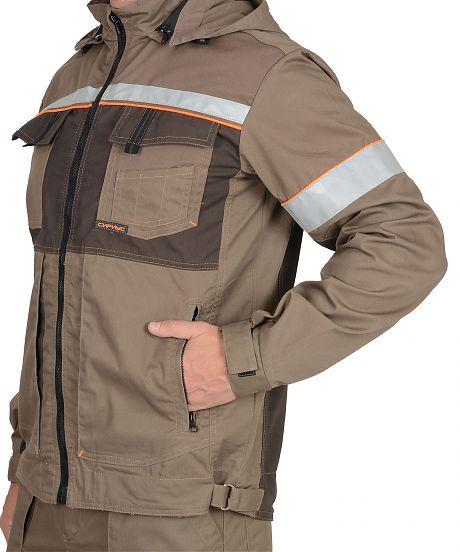 "Костюм ""СИРИУС-РОДОС"" куртка, брюки/ плотность 245 гр/м2"